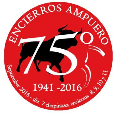 El Logotipo de las Fiestas 2016